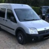 CAMPER FORD TRANSIT CONNECT VIVIENDA